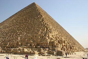 340px-Pyramide_Kheops1