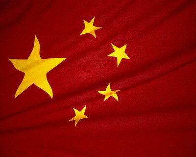 china-flag-wave